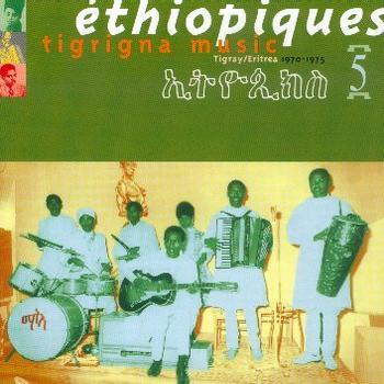 Ethiopiques cover - buda music