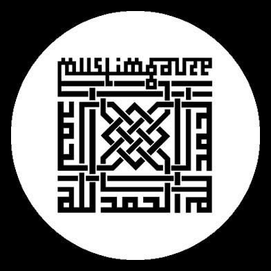 Muslimgauze - Apreworks